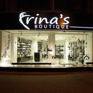 Irina's Boutique